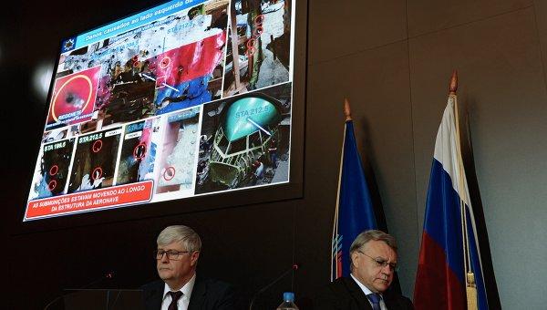 """""""Алмаз-Антей"""": MH17 е свален с ракета от """"Бук"""", който не е на въоръжение на РФ"""