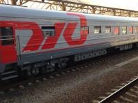 Отново тръгва влакът София-Москва