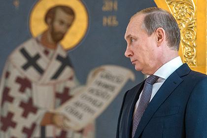 В руския парламент внесоха законопроект за неприкосновеността на свещените книги