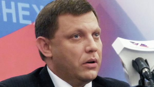 Захарченко въведе санкции срещу Порошенко и украински бизнесмени