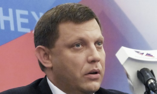 Facebook блокира страницата на лидера на ДНР Александър Захарченко