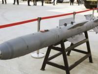 """Русия разработва свръхзвукова """"умна"""" бомба"""