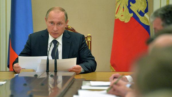Путин: МВФ биха могли да дадат на Украйна още 3 млрд. долара, за да плати дълга си към Русия
