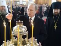 Путин посети Успенския катедрален храм в Казахстан
