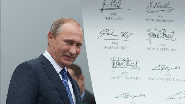 Путин: Ситуацията в руската икономика ще бъде стабилна
