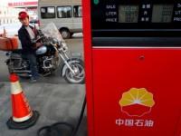 Русия изпревари Саудитска Арабия по доставки на петрол за Китай