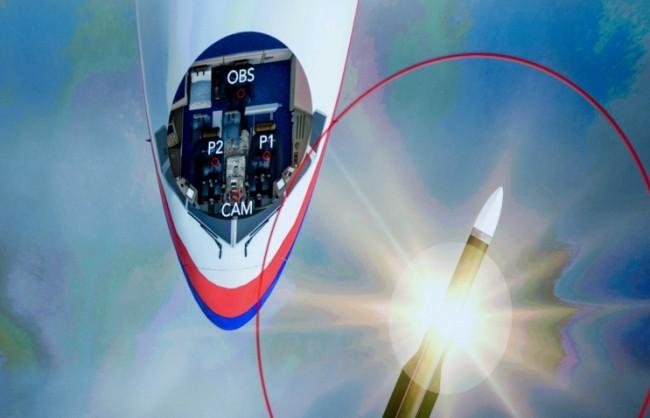 Русия не е съгласна с доклада на Холандия за катастрофата на малайзийския Boeing