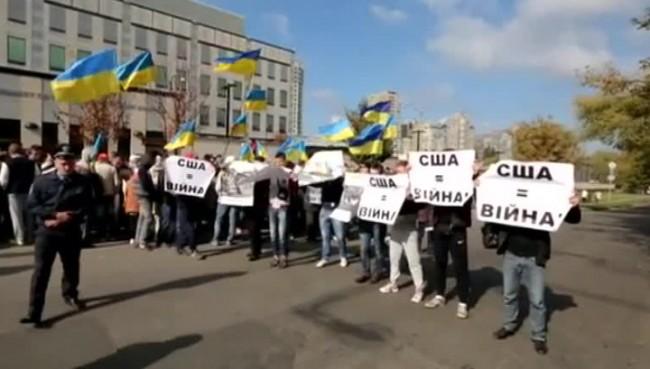 """Протестиращи пред американското посолство в Киев: """"САЩ e бясно куче"""""""