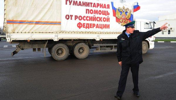 41-та колона с хуманитарна помощ от Русия потегли към Донбас