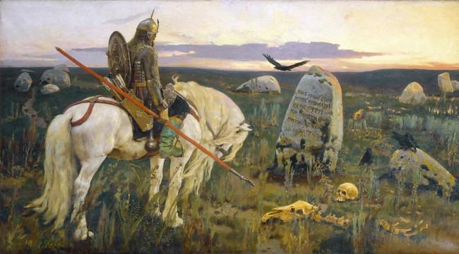 25 тайни на руската история