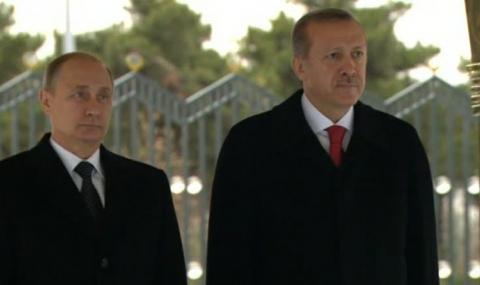 Сирия изпитва руско-турските отношения