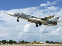 NI нарече впечатляващи успехите на руската авиация в Сирия