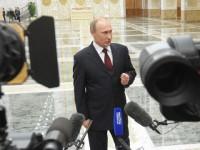 За Путин и Бисмарк