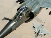 ВВС на Франция нанесе масиран въздушен удар срещу ИД в Сирия