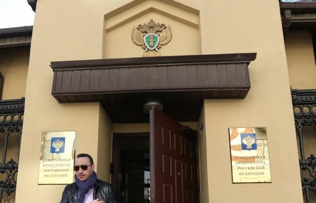 Главната прокуратура на РФ включи фондацията на Сорос в списъка с нежеланите организации