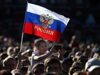 В Русия днес отбелязват Деня на народното единство