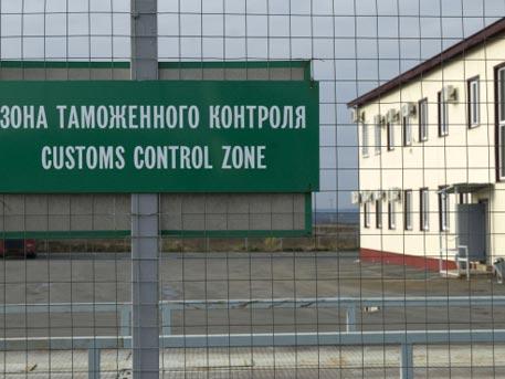 Русия въвежда продуктово ембарго по отношение на Украйна