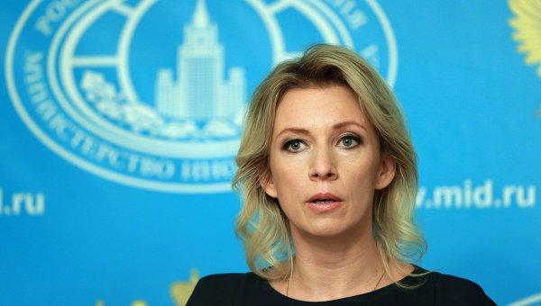 Захарова за изказването на Държавния департамент за Су-24: Запомнете завинаги тези думи