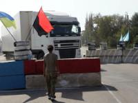 Крим укрепва границата с Украйна