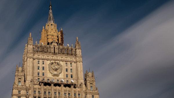 МВнР на РФ: София би следвало да се въздържа от необосновани обвинения по адрес на Русия