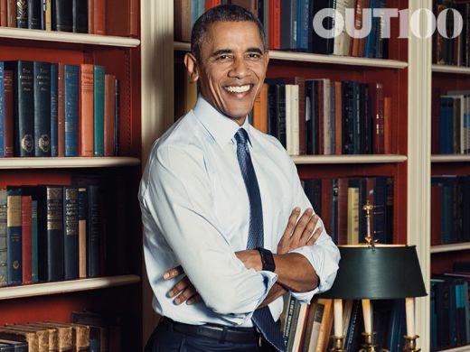 Обама изгря като гей икона