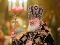 Историци, философи и политолози обсъдиха концепцията на патриарх Кирил за руския свят