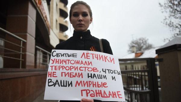 Над 600 души се събраха на протест пред турското посолство в Москва