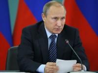 В Русия е създадена междуведомствена комисия за борба с финансирането на тероризма