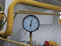 Без руски газ: Как Украйна ще преживее зимата