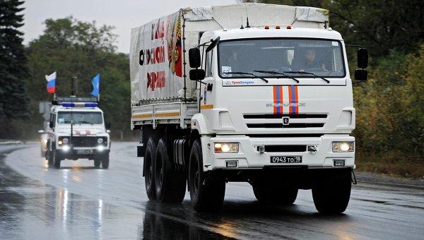 Русия изпрати 44-та колона с хуманитарна помощ за Донбас