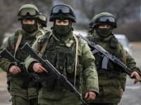 Как ще отвърне Русия на заплахите на ИД?
