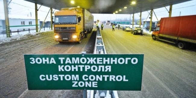 Русия ограничава вноса на стоки от Турция
