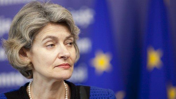 Ирина Бокова: Събитията от нощта срещу събота – ужасен терористичен акт