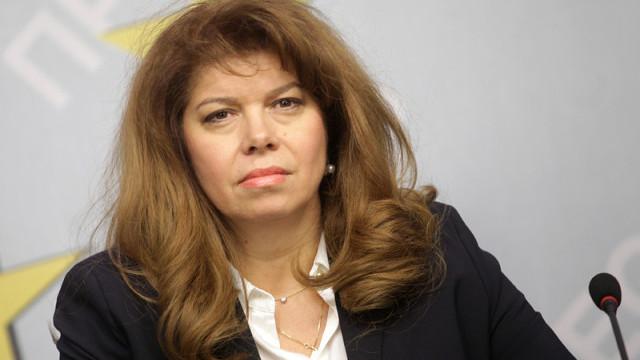 Илияна Йотова: Има опасност емигрантската криза да прерасне в политическа