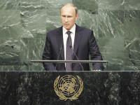 Политологът Джермано Дотори: Путин е станал надежда за обикновените европейци
