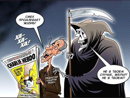 Руски художници отвърнаха на карикатурите на Charlie Hebdo