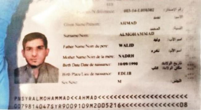 Индипендънт: Всички терористи от Париж имат европейски паспорти