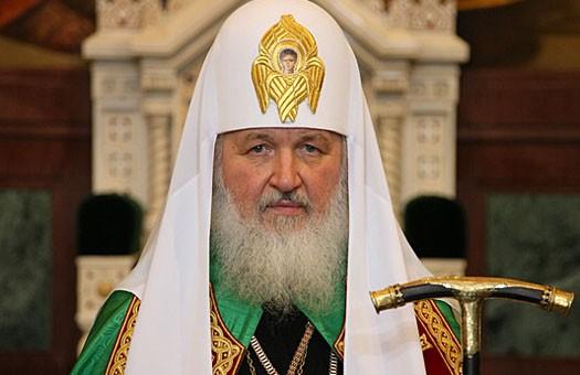 Патриархът на Русия изпрати до президента на Франция съболезнователно писмо