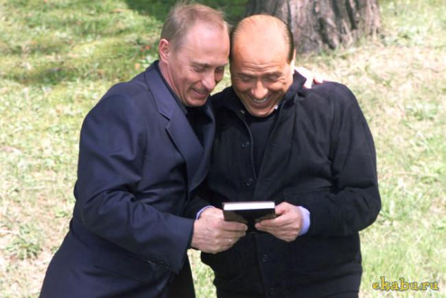 Необикновените подаръци на Владимир Путин