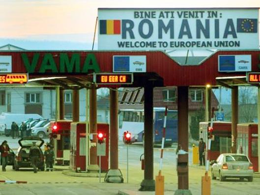 Румъния въведе 100% граничен контрол