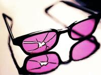 Без розови очила
