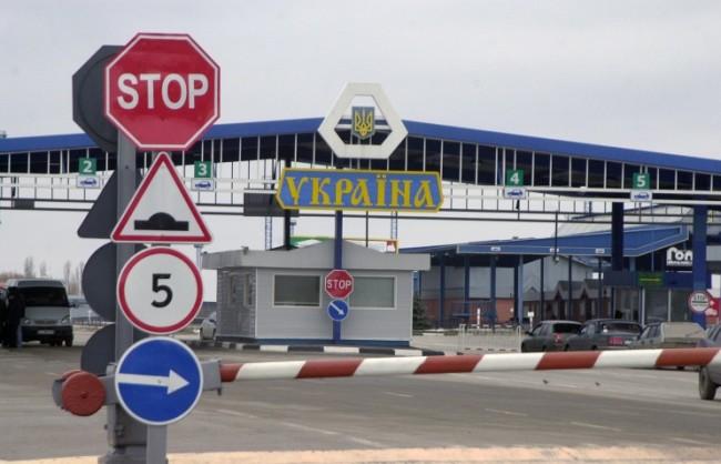 Медведев подписа постановление за въвеждане на контрасанкции срещу Украйна от 1 януари