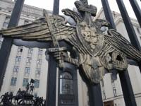 МО на РФ: Руски военен хеликоптер не е нарушавал въздушното пространство на Грузия