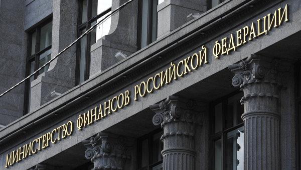 Министерството на финансите на Русия: Украйна не погаси дълга си до 21 декември