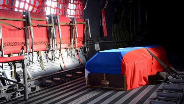 Самолетът с тялото на загиналия пилот на Су-24 пристигна в Русия