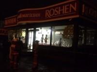 Взрив в магазин на Порошенко