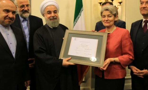 Иранският президент даде висока оценка на мандата на ЮНЕСКО
