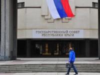 Крим поиска да бъдат признати за геноцид действията на Украйна срещу жителите на полуострова