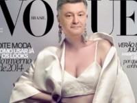 Социалните мрежи взеха на подбив Порошенко заради гафа му с The Economist