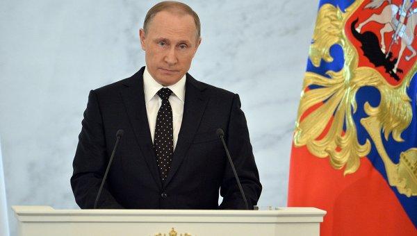 Песков: Путин няма да участва в Мюнхенската конференция по сигурността